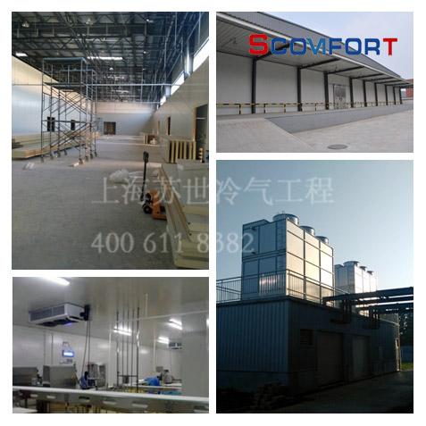 生鲜保鲜库  食品冷库 互联网冷链工程制造商 上海苏世冷气工程 021-66105068